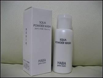 HABA洗颜粉