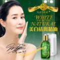 什么美白产品比较好|美白产品哪个效果好|美白护肤品排行榜