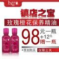 最好的玫瑰精油|玫瑰精油价格|玫瑰精油品牌|玫瑰精油排行榜