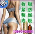 瘦腿霜|瘦腿袜|瘦腿方法大全|瘦腿精油|瘦腿产品排行榜