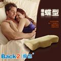颈椎病枕头|治疗颈椎病的枕头|护颈枕|什么牌子的枕头好|颈椎保健枕