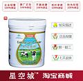 牛初乳排行榜|牛初乳什么牌子好|牛初乳价格|牛初乳排名