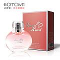 女士香水品牌排名|香水品牌排名|香水推荐|香水热卖排行榜10强
