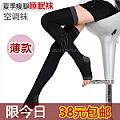 静脉曲张袜有用吗|静脉曲张袜能瘦腿吗|瘦腿袜有用吗|防静脉曲张袜有用吗